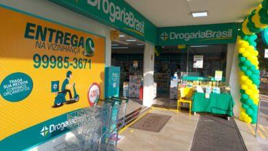 Drogaria Brasil Centro Comercial QI 09 e 10, Canteiro Central, Lago Norte, Comércio Brasíli