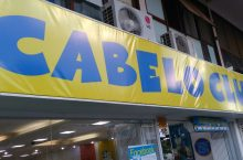 Cabelo Clube, Cabelo Infantil, CLN 406, Asa Norte