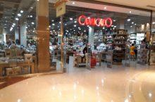 Camicado Park Shopping Brasilia, saída sul, Comércio Brasilia