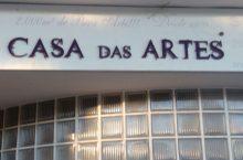 Casa das Artes, CLN 102, Asa Norte