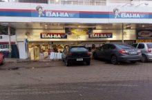 Casas Bahia do Gama, Quadra Central