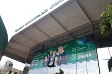 Sigma, 910 Norte