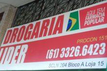 Drogaria Lider CLN 204, Asa Norte