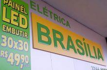 Elétrica Brasília, Rua das Elétricas, 109 Sul, Asa Sul
