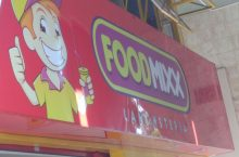Food Mixx, Lancheteria CLN 207, Asa Norte