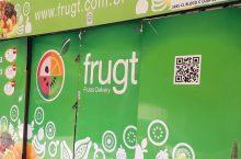 Frugut, frutas Delivery, Cruzeiro Center, Cruzeiro
