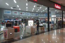 Fujioka JK Shopping