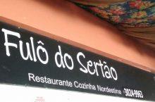 Fulô do Sertão, Restaurante Cozinha Nordestina,  SCLN 404, Asa Norte