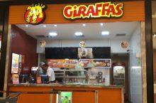 Giraffas Lanchonete, Boulevard Shopping, Setor Terminal Norte, Asa Norte