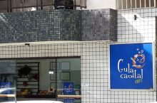 Gula Capital Café, 716 Norte, Asa Norte