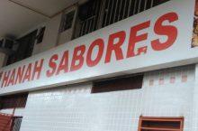 Hanah Sabores, Padaria e lanchonete, CLN 203, Asa Norte