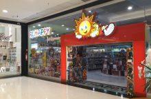 RiHappy Brinquedos, Boulevard Shopping, Setor Terminal Norte, Asa Norte