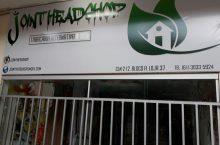 Joint Head Shop, Tabacaria Alternativa 212 Norte, Asa Norte