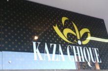 Kaza Chique, Decoração, CLN 102, Asa Norte