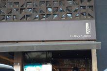 La Boulangerie, Panificadora na 306 Sul, Asa Sul