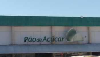 Pão de Açucar, Supermercado SCLN 405, Asa Norte