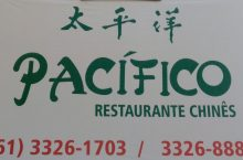 Pacífico Restaurante Chines, CLN 204, Asa Norte