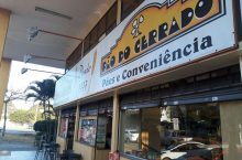 Padaria Pão do Cerrado, Pães e Conveniência, 411 Norte, Asa Norte