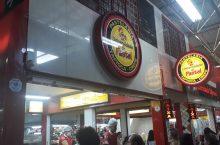 Pastelaria Universidade do Pastel, pastéis e crepes, Feira do Guará