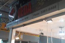 Peixaria Ueda, Feira do Guará