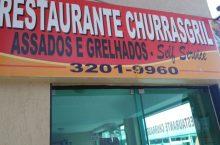 Restaurante Churrasgrill, SCLN 406, Asa Norte