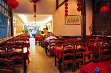 Restaurante Long, Comida Chinesa, 404 Sul, Asa Sul