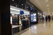 Shopping dos Cosméticos | Conjunto Nacional