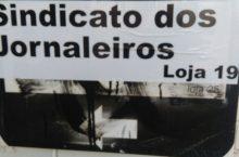 Sindicato dos Jornaleiros CLN 205, Asa Norte