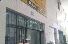 Traje Fino, Atelier de Alta Costura, Quadra 115 Norte, Asa Norte