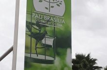 Viveiro Pau Brasil, Eco Loja, Polo Verde, Viveiro de Plantas, Lago Norte