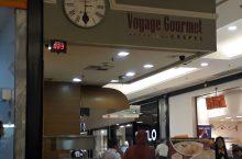 Voyage Gourmet Crepes, Boulevard Shopping, Setor Terminal Norte, Asa Norte