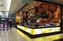 Yan Ping, Boulevard Shopping, Setor Terminal Norte, Asa Norte